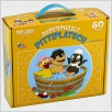 Superpuzzle Pittiplatsch
