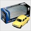 Trabant-Modellauto Limousine - klein