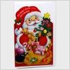 Weihnachtskarte 88-2602