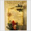 Weihnachtspostkarte O, du Fröhliche ...
