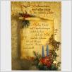 Weihnachtspostkarte Heilige Nacht ...